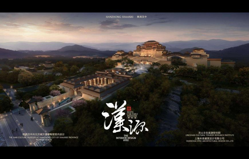 One Palazzani Spider Lift XTJ 32 to build Hangzhong Xinhan New District Culture Museum, in China